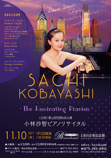 SACHI KOBAYASHI