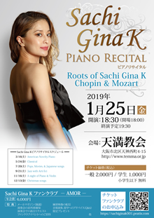 Sachi Gina K PIANO RECITAL